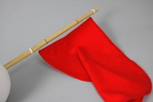 Bojflagga, 70x90cm, röd